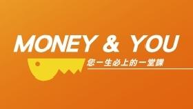 2019年7月12-14日(台北)MONEY&YOU 656期新生通知函