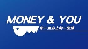 2019年12月13-15日(台北)MONEY&YOU 673期義工通知函