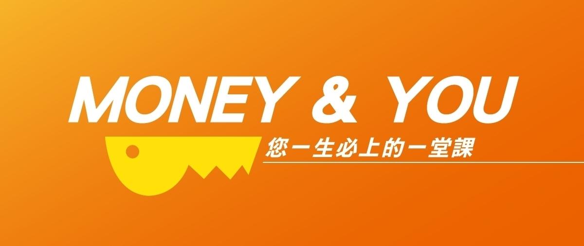 2021年3月19-21日(台北)MONEY&YOU 689期新生通知函