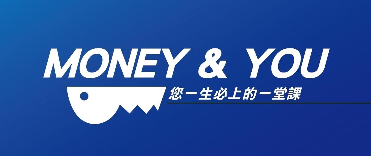 2021年3月19-21日(台北)MONEY&YOU 689期義工通知函