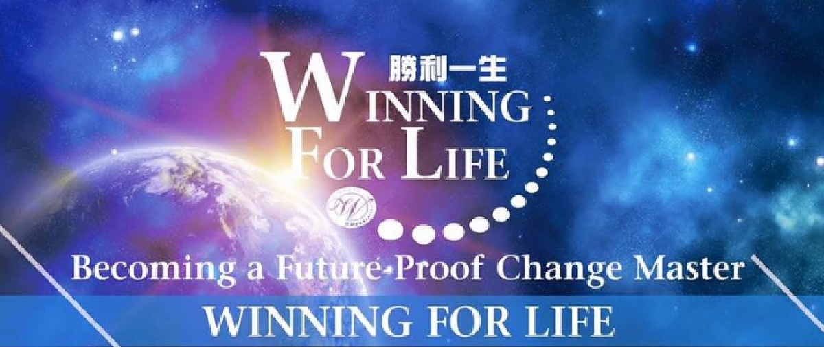 Winning For Life-勝利一生的秘密