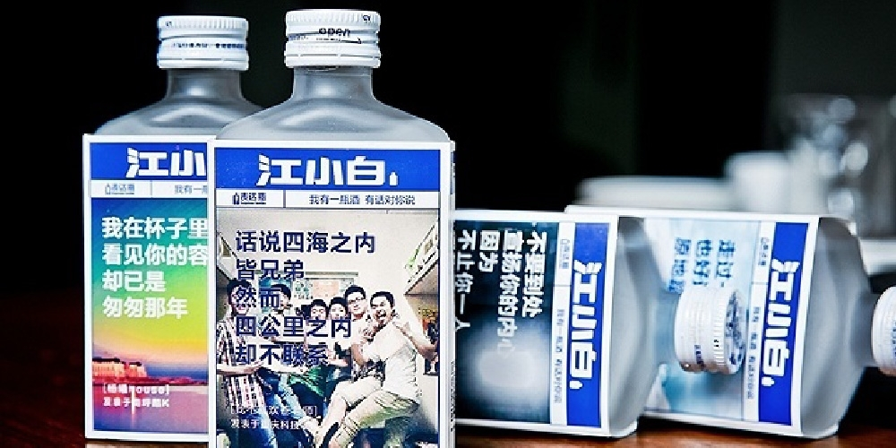 江小白老总_江小白图片真实喝酒
